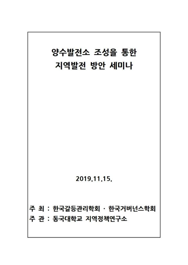 초청장.pdf_page_1.jpg